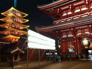 Nuestra experiencia en Tokio