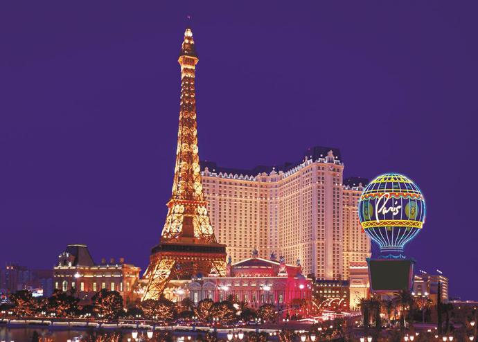 Donde alojarse en Las Vegas, Paris