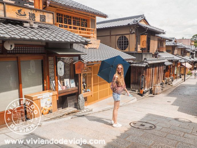 Que ver en Kioto, Starbucks