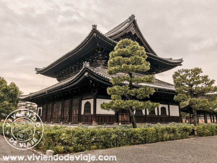 TemploKennin-Ji