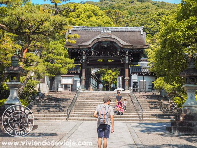Templos de Kioto